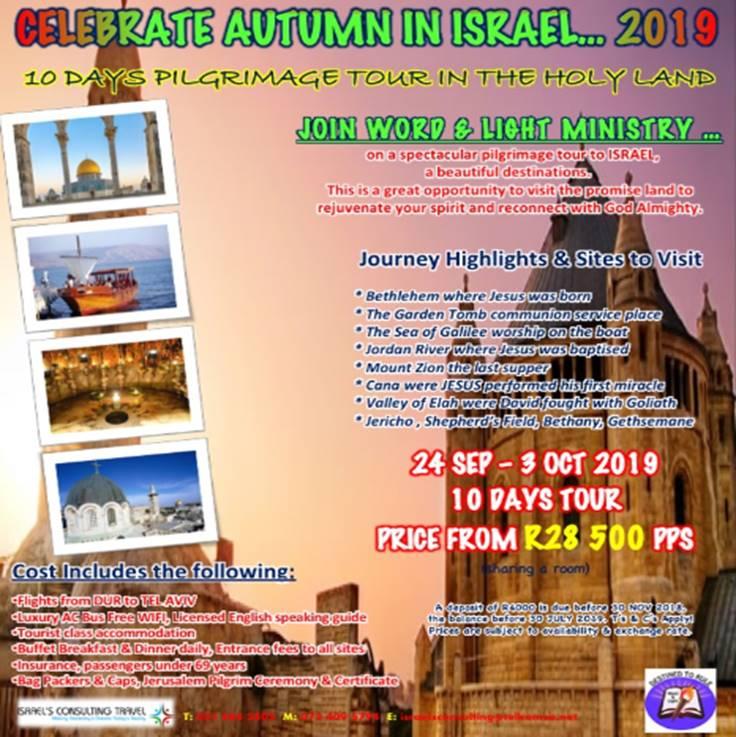 מודרניסטית Celebrate Autumn in Israel 2019 – Israel Consulting Travel LJ-64